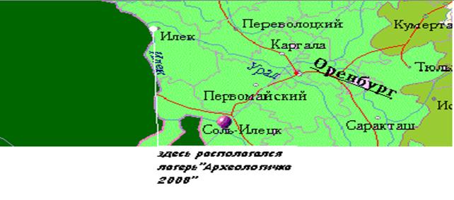 соль-илецкий район село первомайское